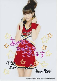 Morning musume '14 Gaki-s10