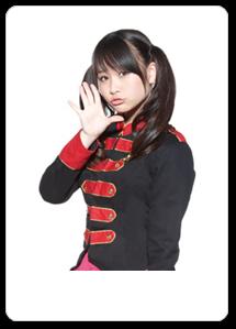 Attention please! PASSPO☆ Miomio10
