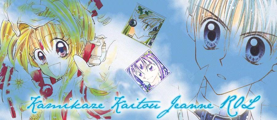 Kamikaze Kaito Jeanne ROL Banner10