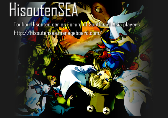 HisoutenSEA