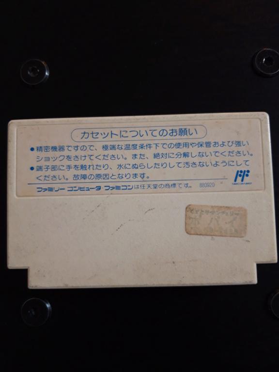 [VDS] Jeux Famicom en loose 20200914