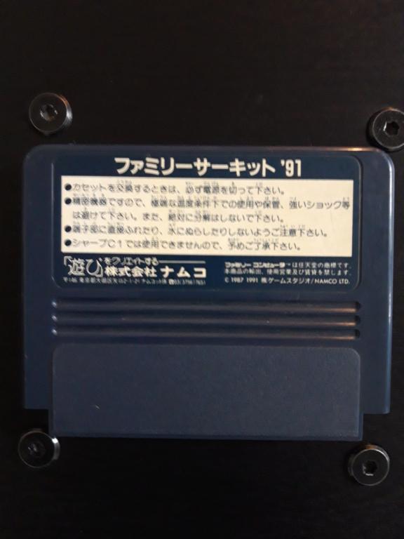 [VDS] Jeux Famicom en loose 20200917