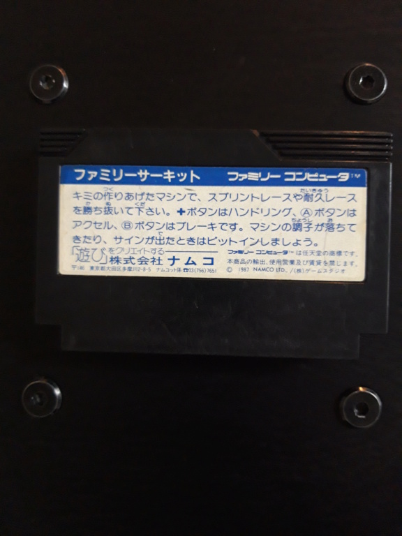 [VDS] Jeux Famicom en loose 20200919