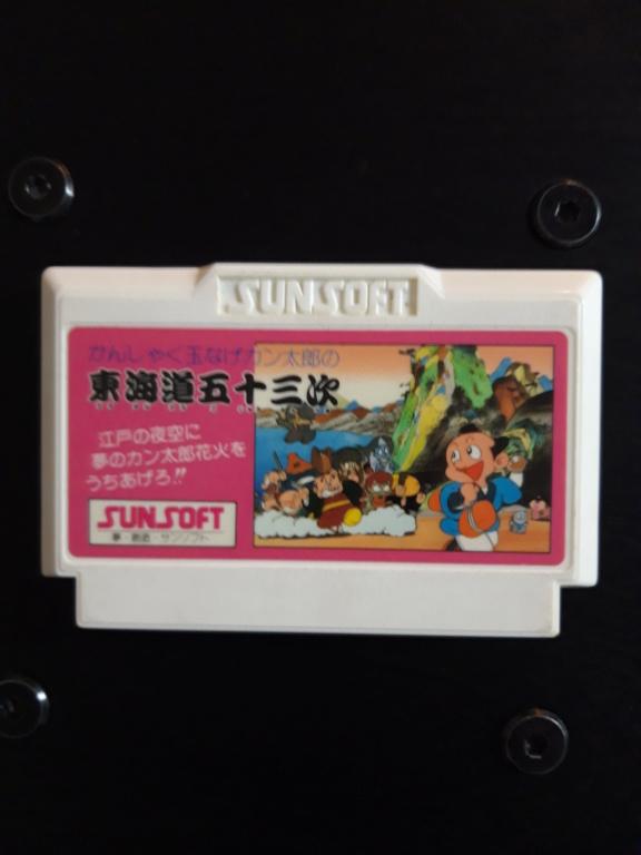 [VDS] Jeux Famicom en loose 20200920