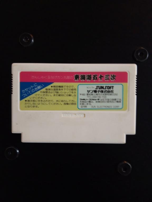 [VDS] Jeux Famicom en loose 20200921