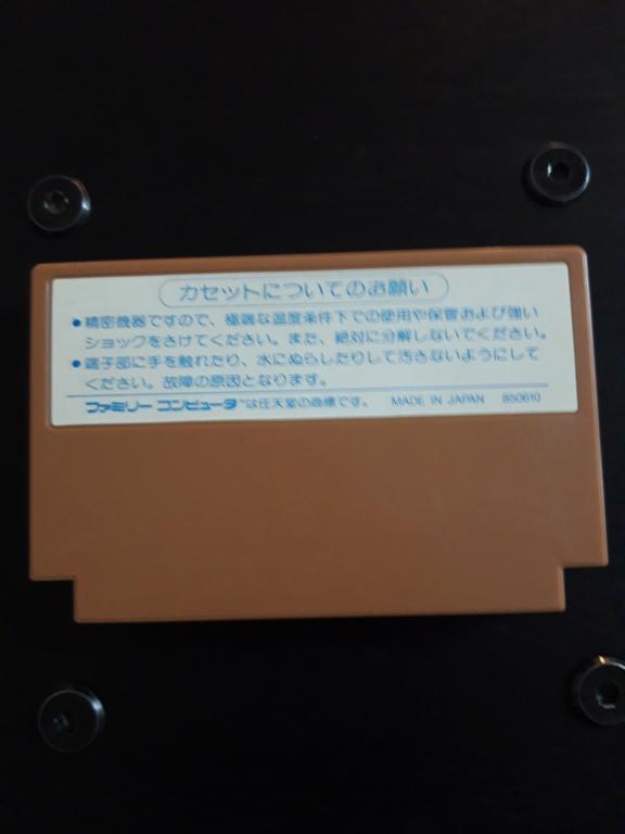 [VDS] Jeux Famicom en loose 20200922