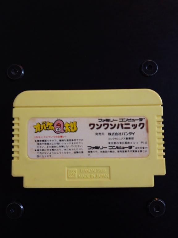 [VDS] Jeux Famicom en loose 20200924