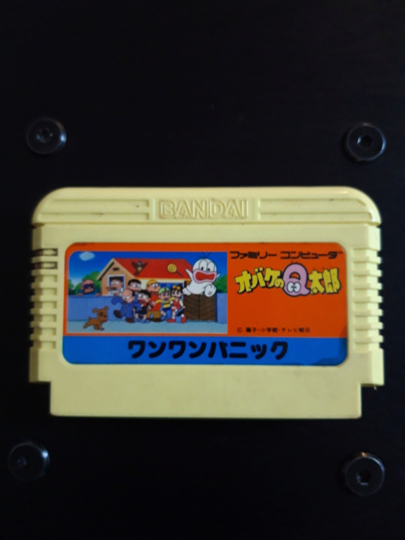 [VDS] Jeux Famicom en loose 20200925