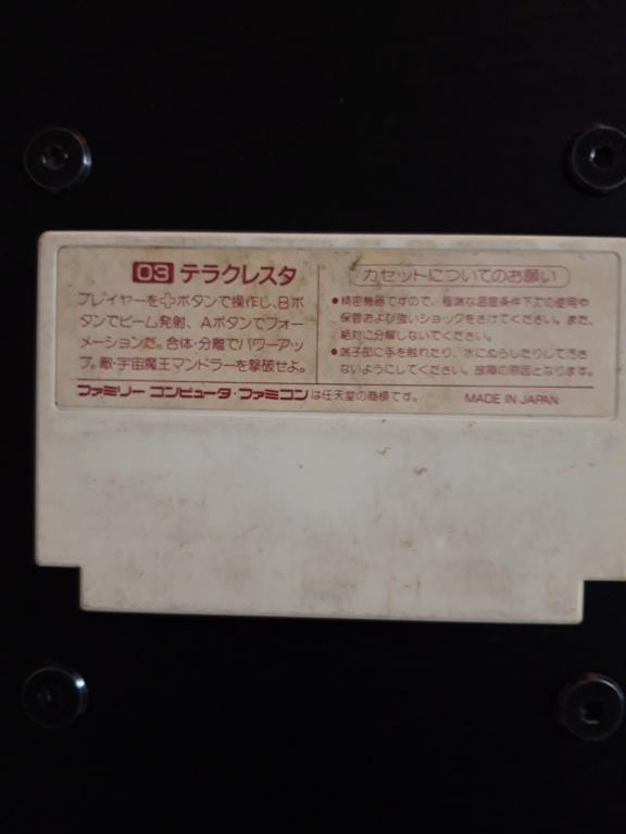 [VDS] Jeux Famicom en loose 20200926
