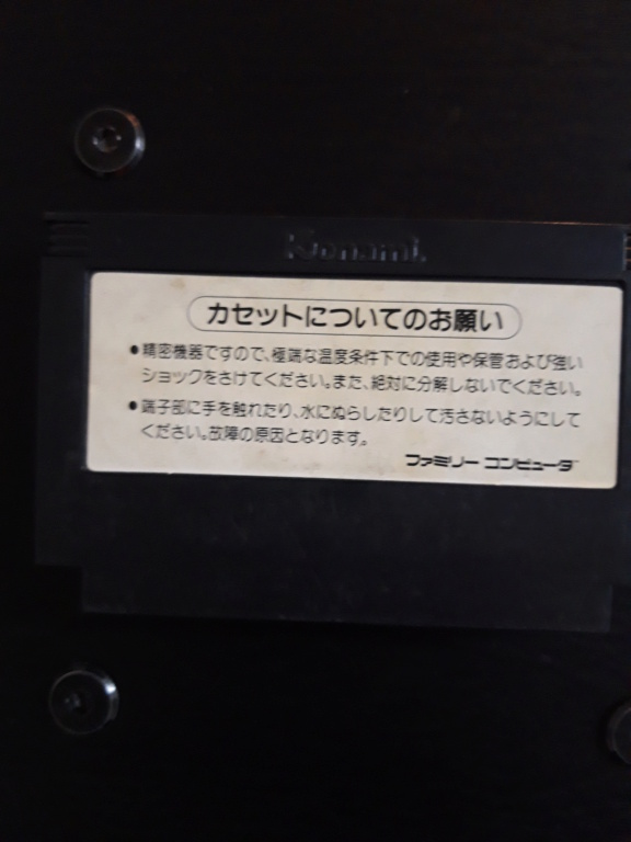 [VDS] Jeux Famicom en loose 20200928