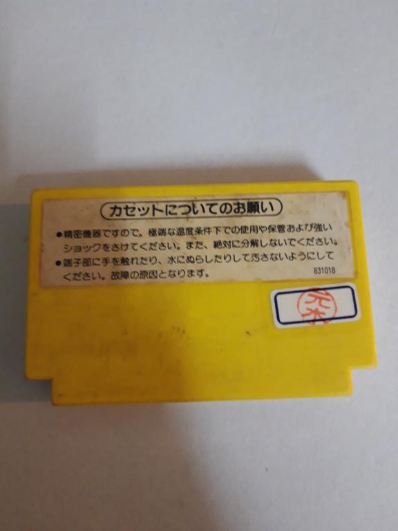 [VDS] Jeux Famicom en loose 20201017