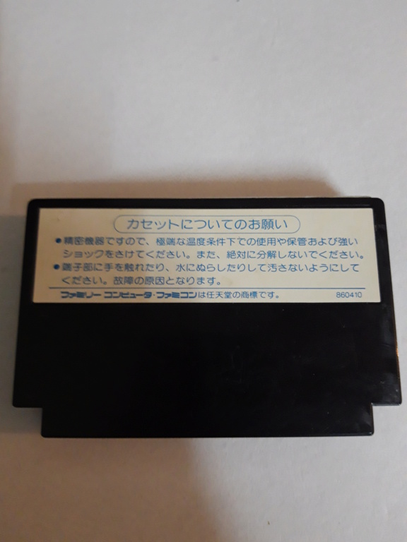 [VDS] Jeux Famicom en loose 20201018