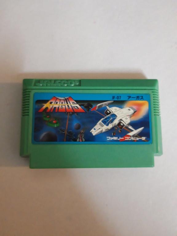 [VDS] Jeux Famicom en loose 20201019