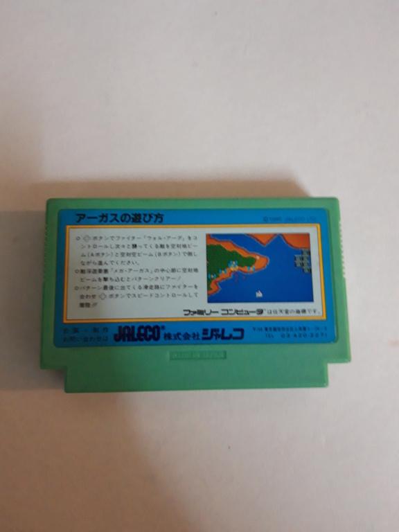 [VDS] Jeux Famicom en loose 20201020