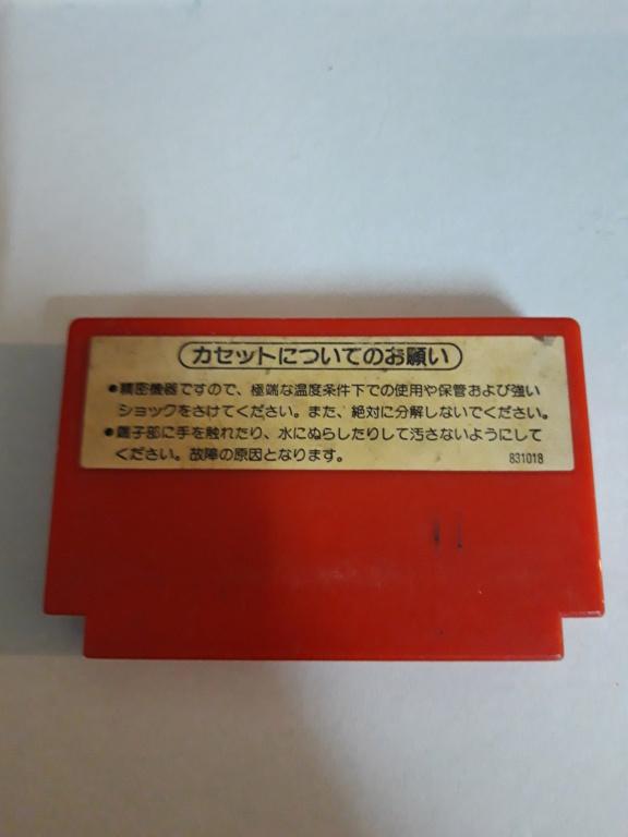 [VDS] Jeux Famicom en loose 20201028