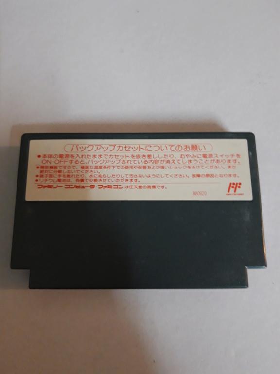 [VDS] Jeux Famicom en loose 20201030