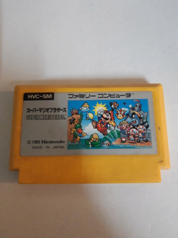 [VDS] Jeux Famicom en loose 20201035