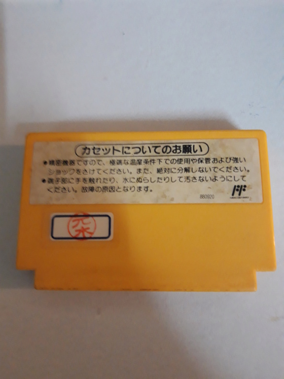 [VDS] Jeux Famicom en loose 20201040