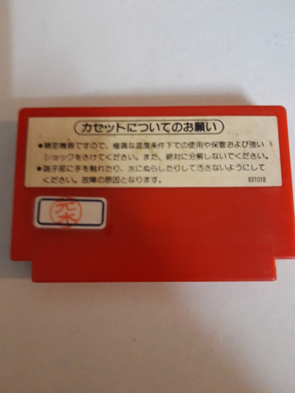 [VDS] Jeux Famicom en loose 20201042