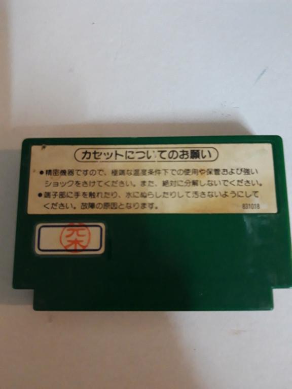 [VDS] Jeux Famicom en loose 20201044