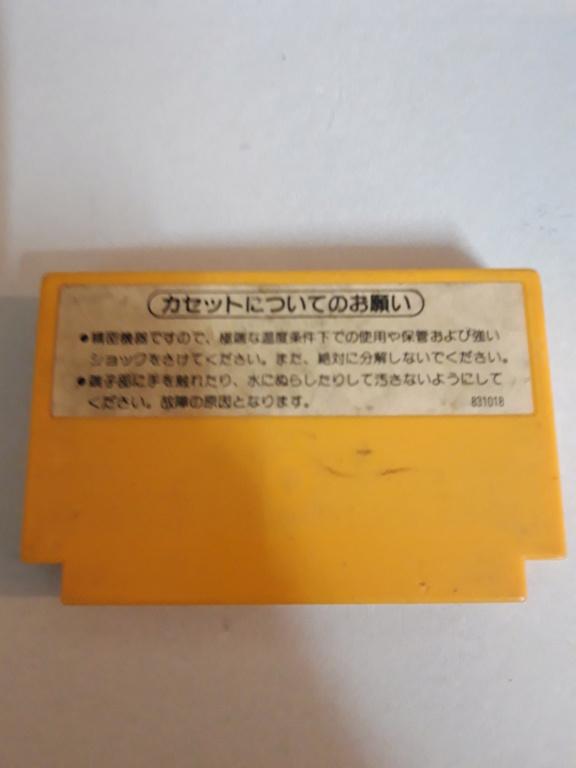 [VDS] Jeux Famicom en loose 20201045