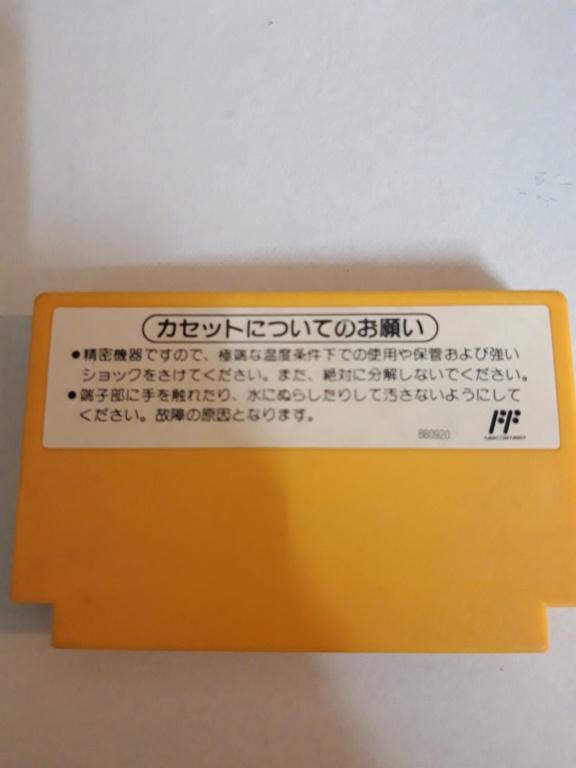 [VDS] Jeux Famicom en loose 20201048