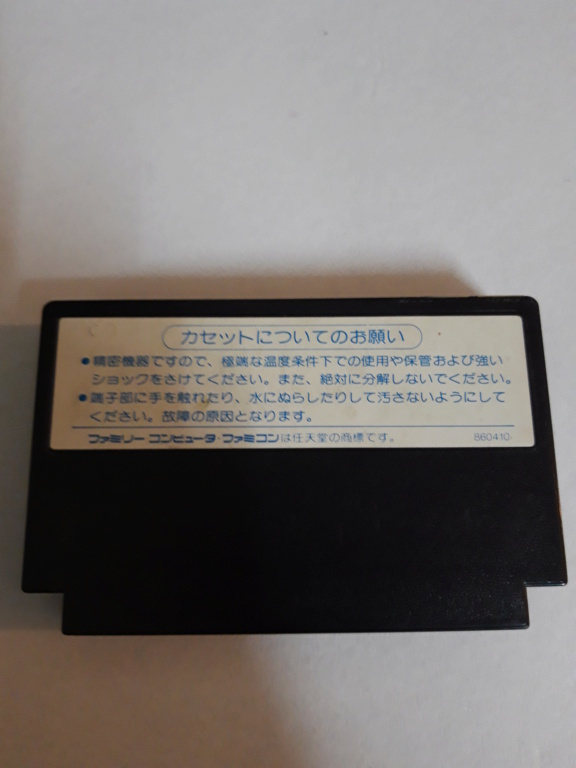 [VDS] Jeux Famicom en loose 20201050