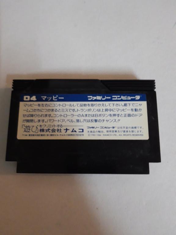 [VDS] Jeux Famicom en loose 20201051