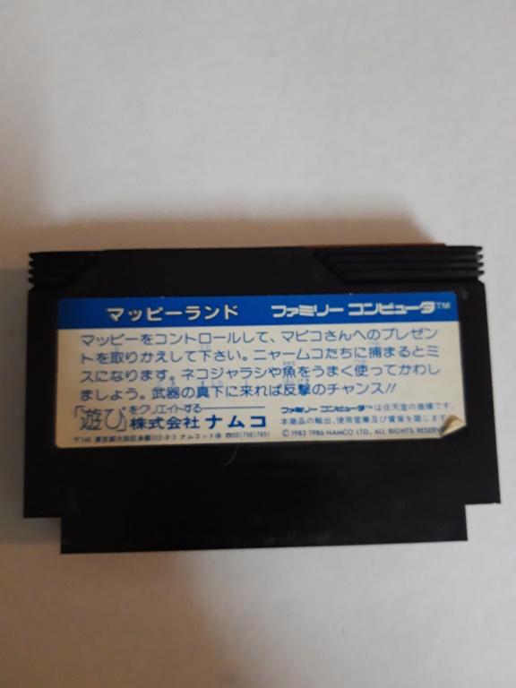 [VDS] Jeux Famicom en loose 20201054