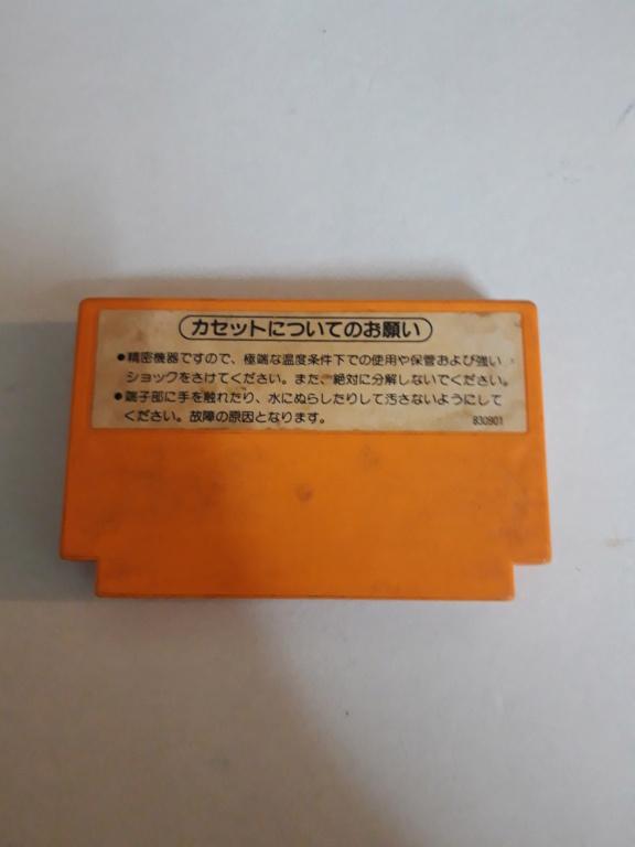 [VDS] Jeux Famicom en loose 20201056