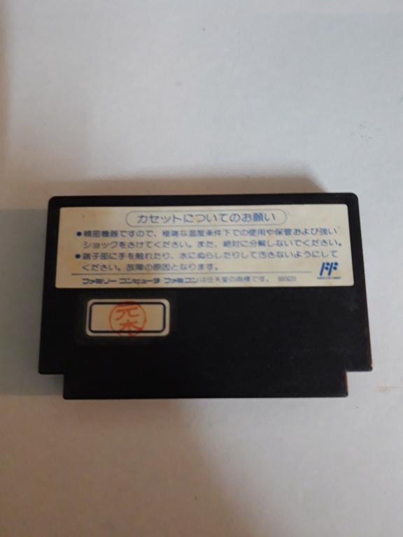 [VDS] Jeux Famicom en loose 20201058