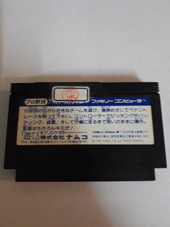 [VDS] Jeux Famicom en loose 20201062