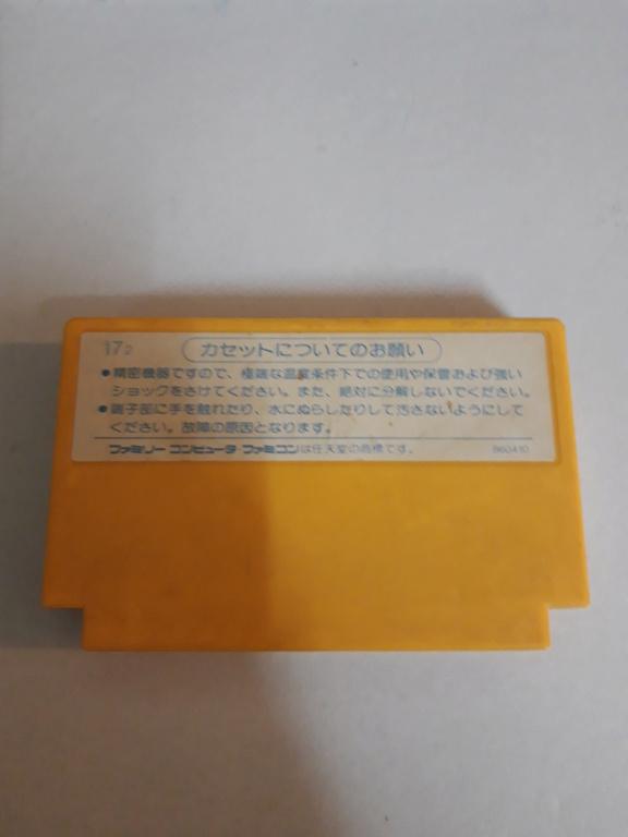 [VDS] Jeux Famicom en loose 20201063