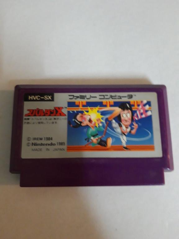 [VDS] Jeux Famicom en loose 20201065