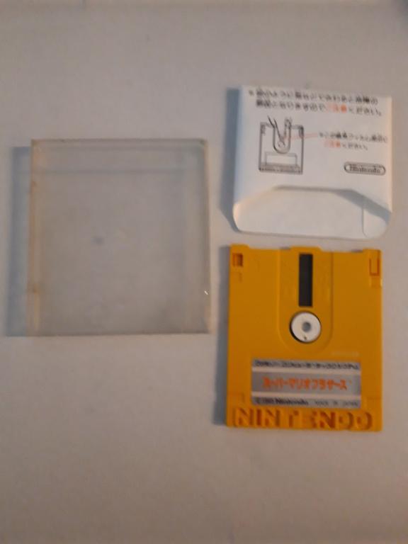 [VDS] Super Mario Bros - Famicom Disk System 20201069