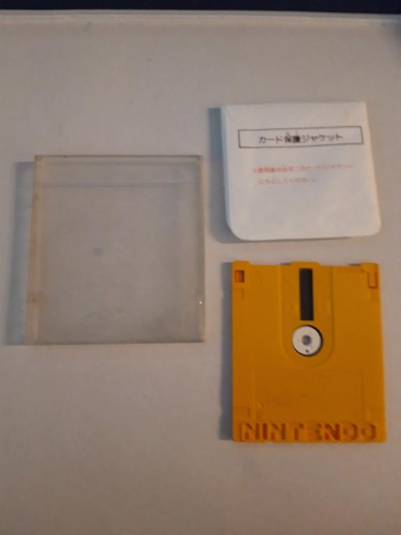[VDS] Super Mario Bros - Famicom Disk System 20201070