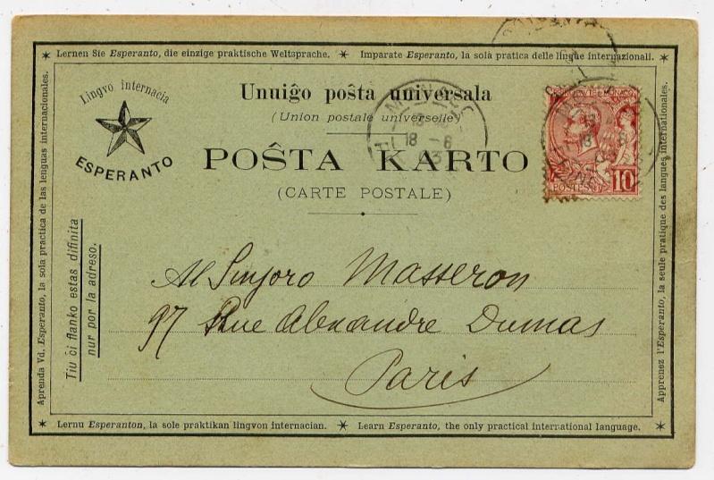 Espéranto au départ de Monaco File0023