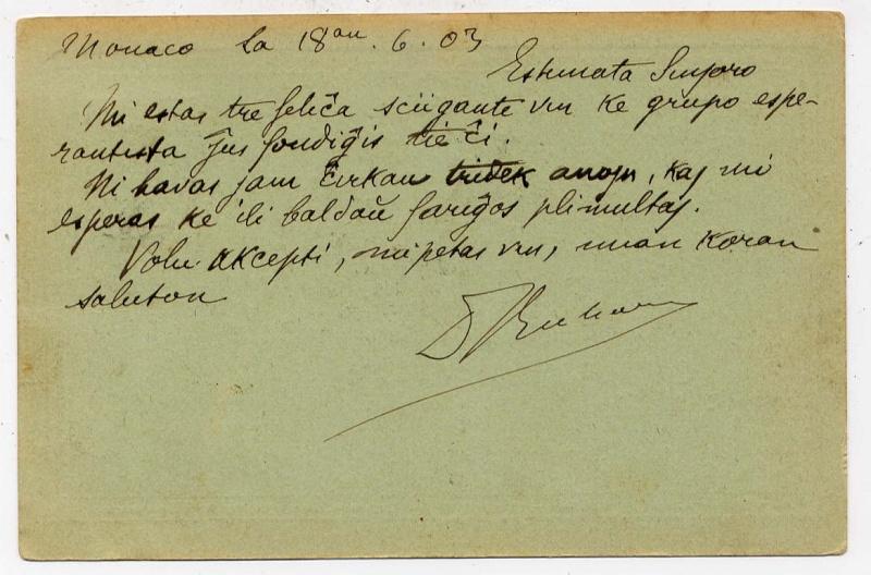 Espéranto au départ de Monaco File0024