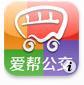 Useful iphone apps in Shanghai Screen47