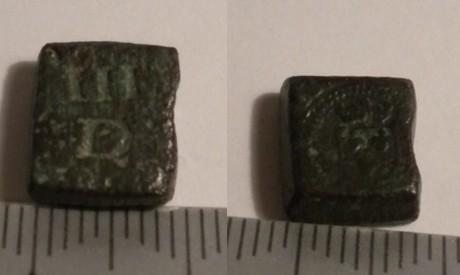Poids monétaire pour l'écu d'or à la couronne de Charles VI et Charles VII. Poids_10