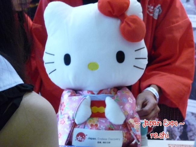 Vos photos et achats ~~Japan Expo 2012~~ P1080221