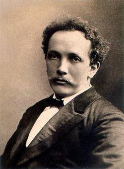 كونشرتو الهورن و الاوركسترا Horn Concerto رقم 1 مصنف رقم 11 من اعمال ريتشارد شتراوس 13380711