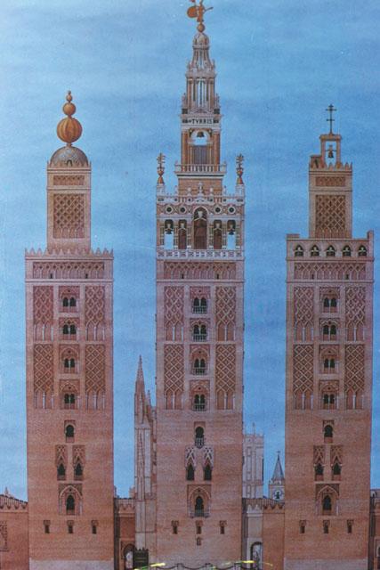 المتتابعة الاسبانية  Suite Espanola مصنف 47 اشهر اعمال اسحاق البنيز للاوركسترا كاملة  Iaa14810