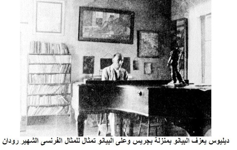فردريك  ديليوس  الرسول الأخير للجمال الرومانسى فى الموسيقى  Screen37