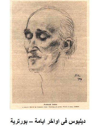 فردريك  ديليوس  الرسول الأخير للجمال الرومانسى فى الموسيقى  Screen55