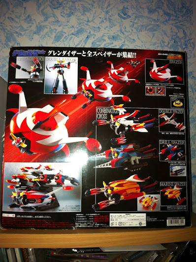 Ommadawn Varie ed eventuali (action figures)  12_1_210