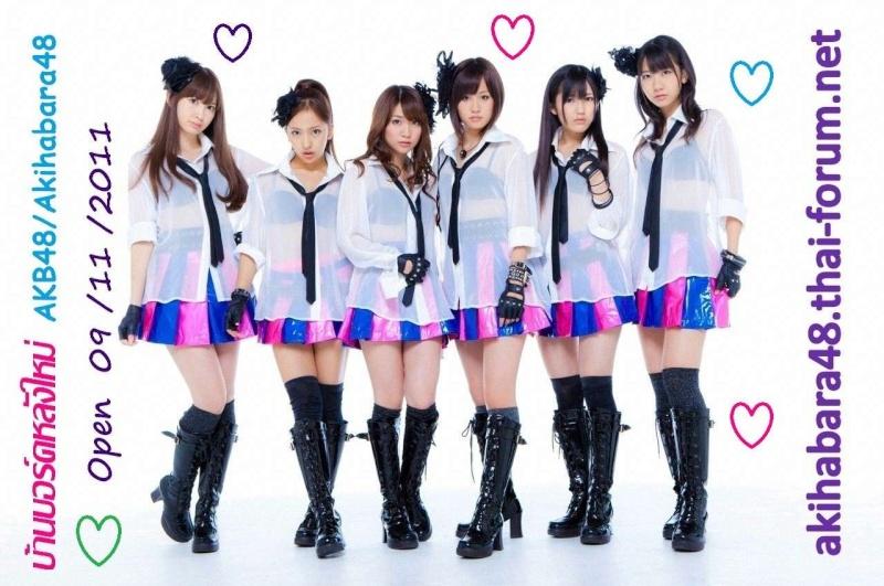 AKB48 - Thailand