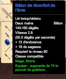 [Guide] Utiliser le comparateur d'équipement 410