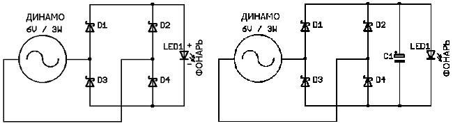 Ветрогенератор на динамовтулке (на постоянных магнитах) Dddddd25