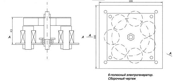 Расчет параметров генератора Dduddu11